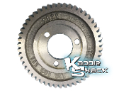 Aluminum Cam Gear, Made in USA, Helical